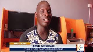 Kennedy Muwanguzi Mulindwa muzibe ayimbidde Bobi Wine akayimba neyewuunyisa ensi