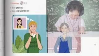 Корейский язык. (мои уроки 11)초급
