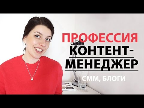 Работа онлайн-менеджером: вакансия, Ужгород — Ukrboard