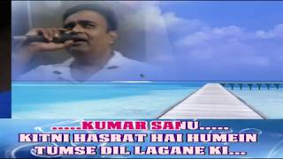 Kitni Hasrat Hain Humein karaoke only for male singers by Rajesh Gupta