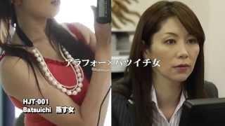 男女の美しいSEXを描く新感覚ドラマの新レーベルです。東京を背景に現代...