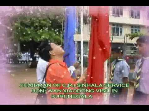 sinhala china radio international