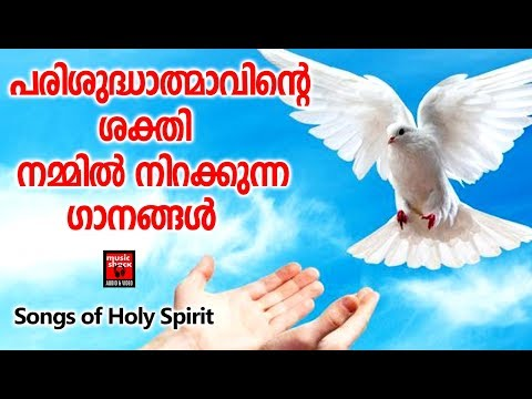 varamaay thunayaay christian devotional songs malayalam 2019 songs of holy spirit adoration holy mass visudha kurbana novena bible convention christian catholic songs live rosary kontha friday saturday testimonials miracles jesus   adoration holy mass visudha kurbana novena bible convention christian catholic songs live rosary kontha friday saturday testimonials miracles jesus
