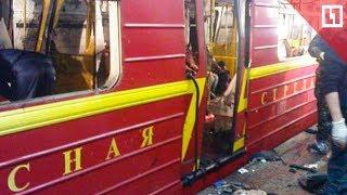 Теракты в московском метро 2010