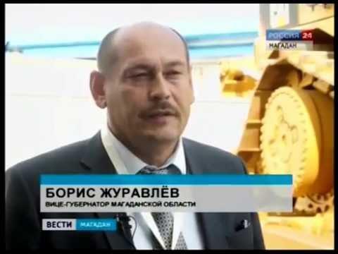Официальные дилеры Урала продажа авто, запчастей