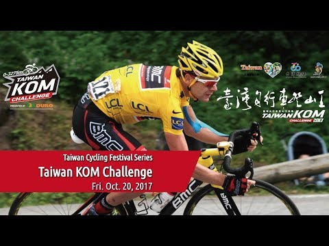 2017 Taiwan KOM Challenge (English Version)
