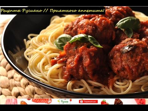 Борщ - Рецепты первых блюд (Телеканал Еда)