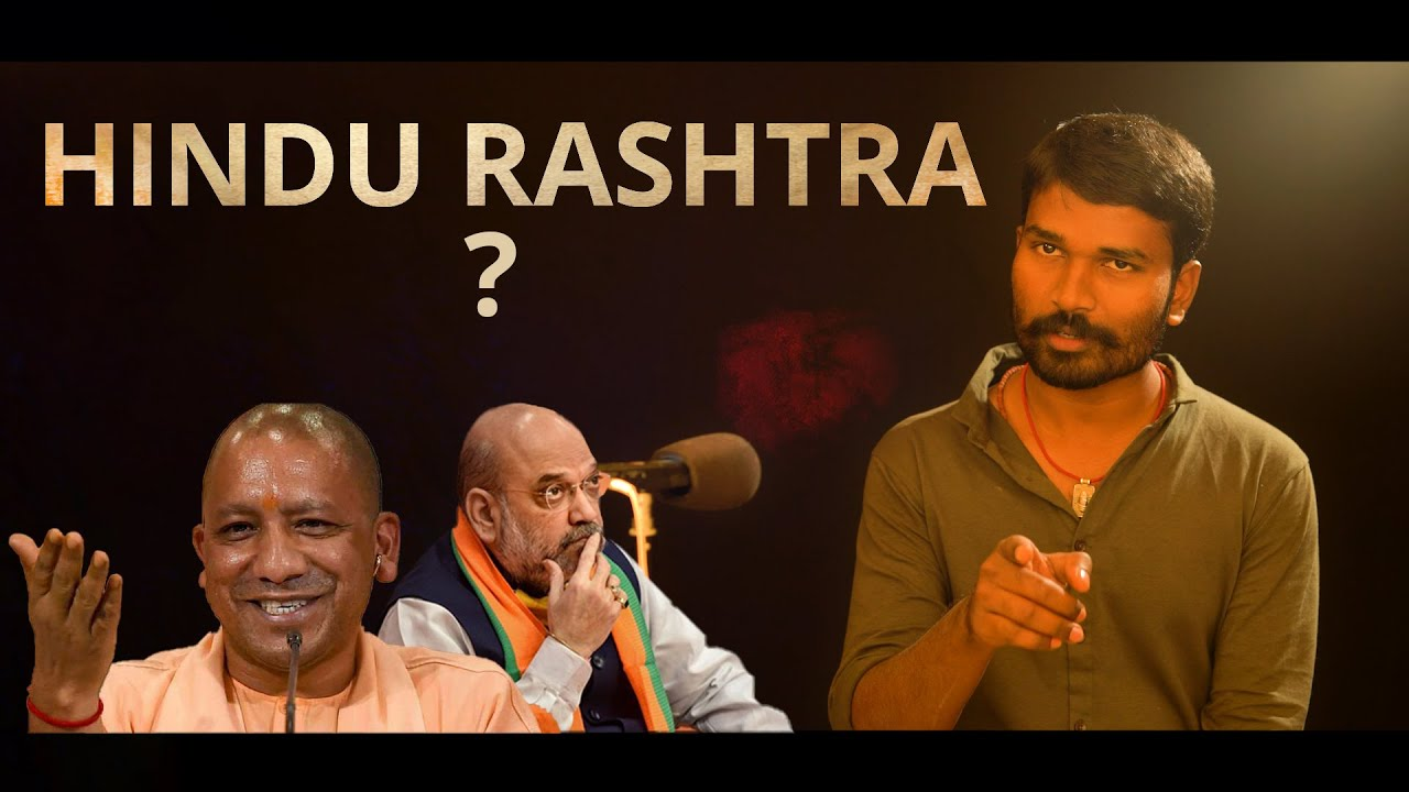 HINDU RASHTRA Possible or Not? [3 lakh subscribers special]