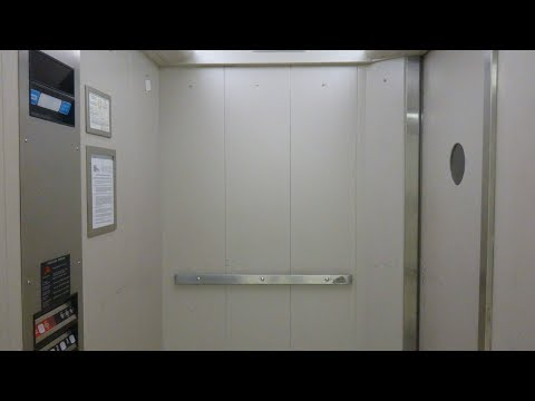 1986 Older Otis Series 1 Hydraulic Elevator at Southside Garage, TAMU in College Station, TX. from YouTube · Duration:  1 minutes 33 seconds