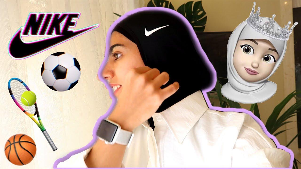 Photo of أفضل ٥ حجابات للرياضة !!  🧕🏼🥇 Sports Hijab – الرياضة
