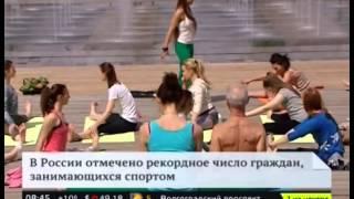 В России стало больше занимающихся спортом людей