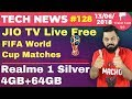 Jio TV FIFA Matches Live, BSNL 4GB Daily @149, RealMe 1 Silver 4GB, Samsung Sale, Banks on WhatsApp