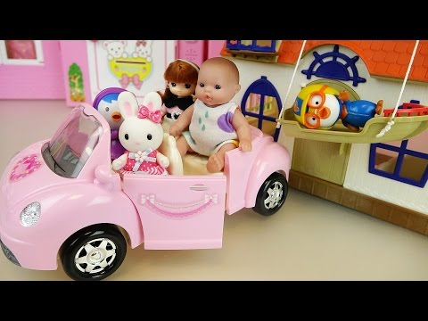 Thumbnail: baby doll pink car and house pororo toys play