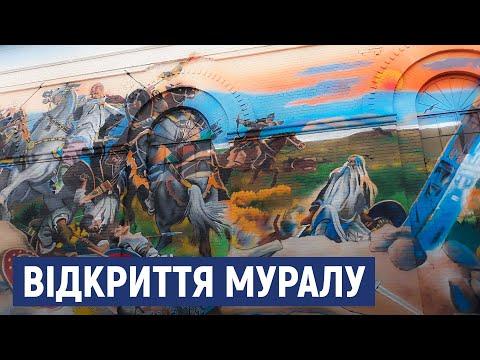 Суспільне Кропивницький: Меч князя Святослава Хороброго привезли у Кропивницький