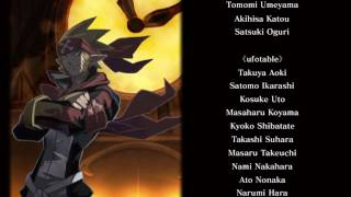 [HD] [PS3] Disgaea 3: Absence of Justice - Normal Ending