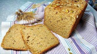 Домашний хлеб с семенами льна, подсолнуха и тыквы