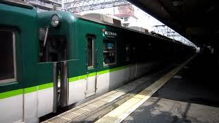 京阪電車 2600系 準急淀屋橋行 枚方公園発車