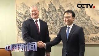[中国新闻] 美国朝鲜政策特别代表斯蒂芬·比根今日访韩 | CCTV中文国际