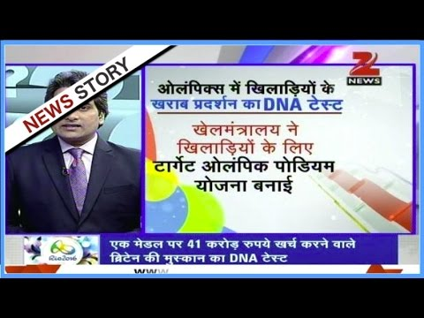 DNA: Analyzing  the performance of Indian players in Rio Olympics