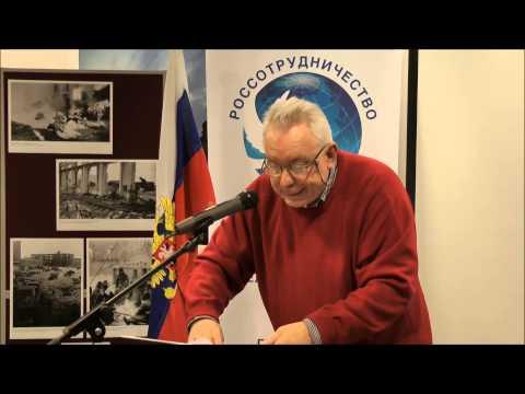 Professor Geoffrey Roberts speaks on Stalingrad battle at the 70th anniversary event