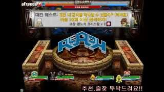 겟엠프드 2:2 시크릿가드 + 사신의 장갑 원형경기!