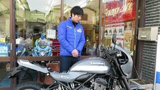 Z900ってこんなに良い音するの!?山形県酒田市バイク屋 SUZUKI MOTORS
