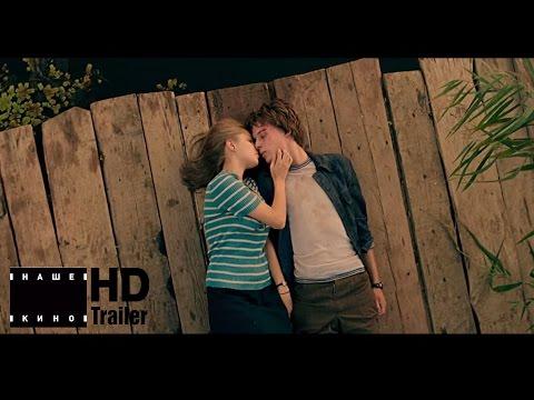 Видео Фильмы о любви 2017 года смотреть онлайн бесплатно в хорошем качестве