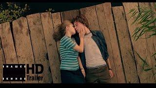 Однажды - трейлер (2015)