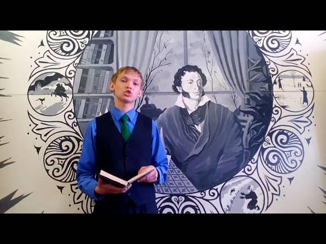 Изображение предпросмотра прочтения – РасимЮнусов читает произведение «Евгений Онегин» А.С.Пушкина