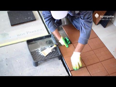 Как укладывается резиновая плитка на бетонное основание