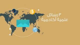 إحصائية أنشطة شباب مكة موشن جرافيك   10