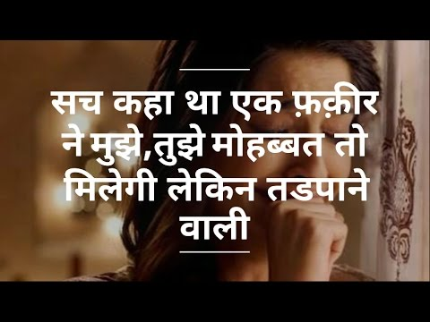 Emotional Love Status In Hindi Youtube