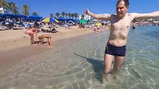 Пляж Протараса на Кипре, чистейшая вода!