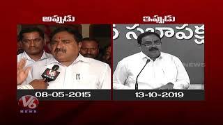 Errabelli Dayakar Rao Changing Words On RTC Employees  Telugu News