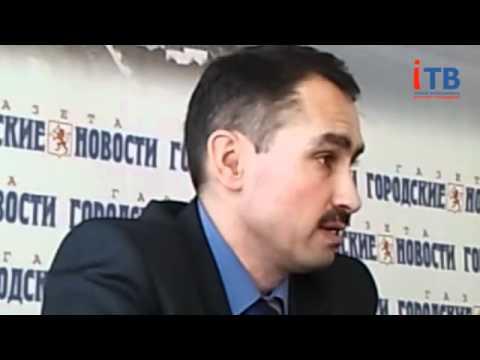 """Прямая линия в газете """"Городские новости"""""""