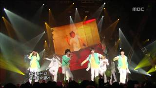 SS501 - Bye Bye, 더블에스오공일 - 바이 바이, Music Core 20070317