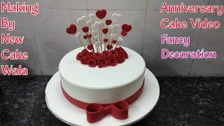 How to make wedding Anniversary cake red rose cake making by New Cake Wala