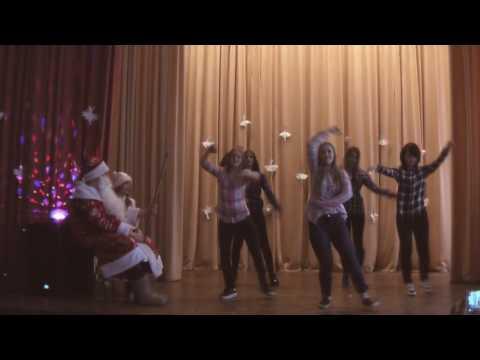 видео: Новый Год Школа 2101 (262)