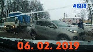 ☭★Подборка Аварий и ДТП/Russia Car Crash Compilation/#808/February 2019/#дтп#авария