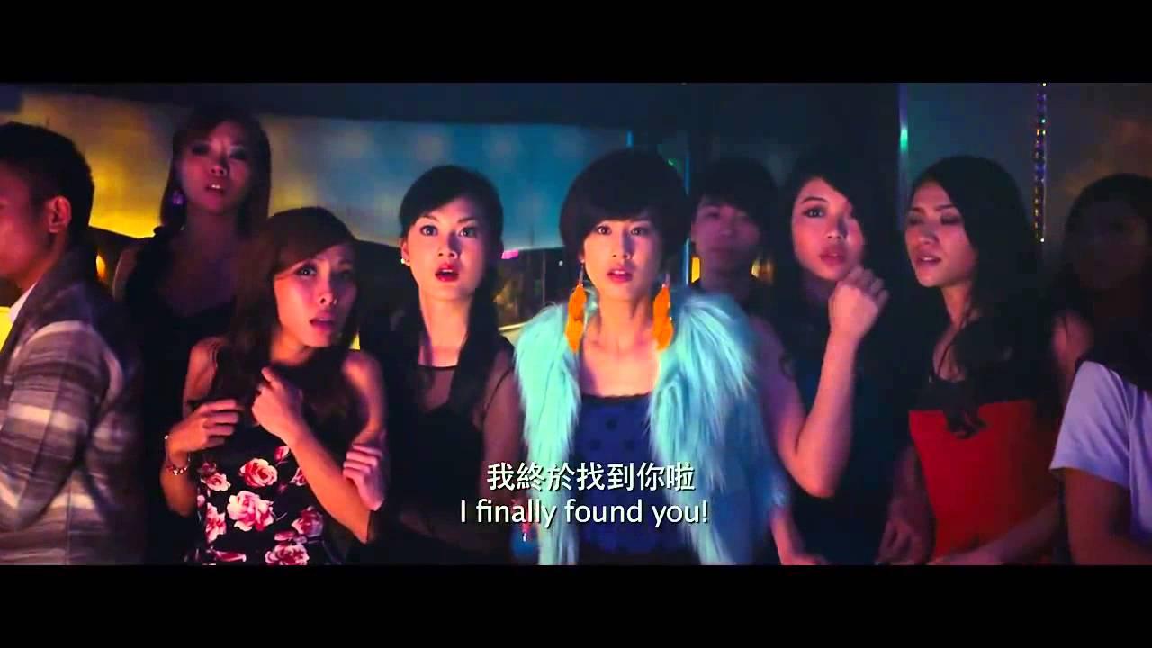 《冰封俠:重生之門 Iceman》香港版預告 - YouTube