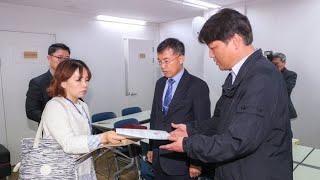 """서울시교육청, 한유총 해산 통보…""""행정소송 대응"""" / 연합뉴스TV (YonhapnewsTV)"""