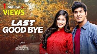 Last Good Bye | Safa Kabir, Tawsif Mahbub, Kayes Chowdhury | Eid Telefilm | Maasranga TV | 2019