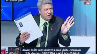 بالفيديو| مستشار وزير الزراعة المستقيل: الفساد في مركز البحوث للركب