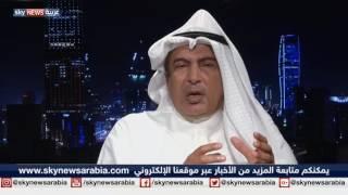 إيران تدعم زعزعة الحوثيين لأمن الملاحة الدولية بباب المندب