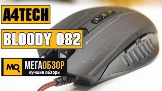 A4Tech Bloody Q82 обзор мышки