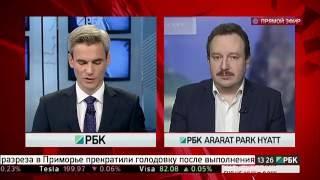 видео Новости отрасли