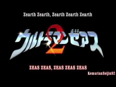 Ultraman Zearth | Ultraman Đánh Răng