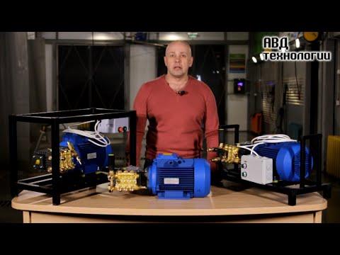 Мойка аппарат высокого давления АВД 200 бар лучший выбор