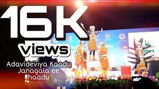 Adavideviya Kaadu Janagala Ee haadu   Rayaru Bandaru Mavana Manege   SPB
