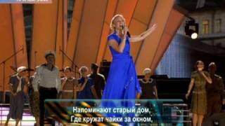 """Кристина Орбакайте """"Тучи в голубом"""""""